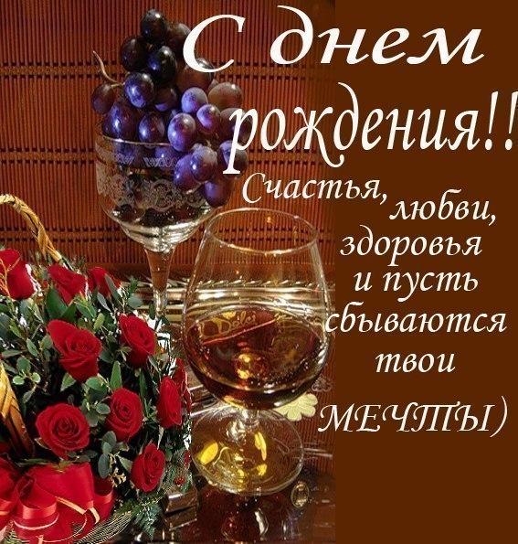 Поздравления с днем рожденья или рождения