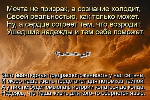 ОГНЕННЫЙ АНГЕЛ...