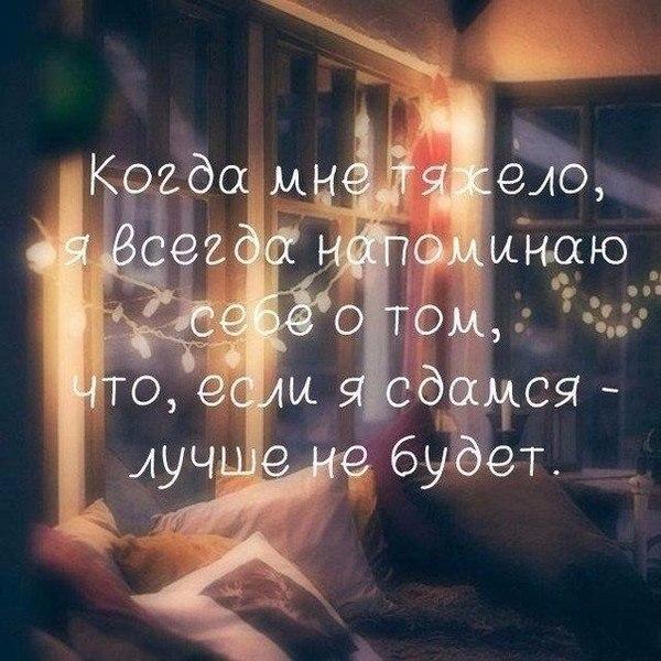 РАДЕЮЩАЯ ЗА МЕНЯ ДУША...