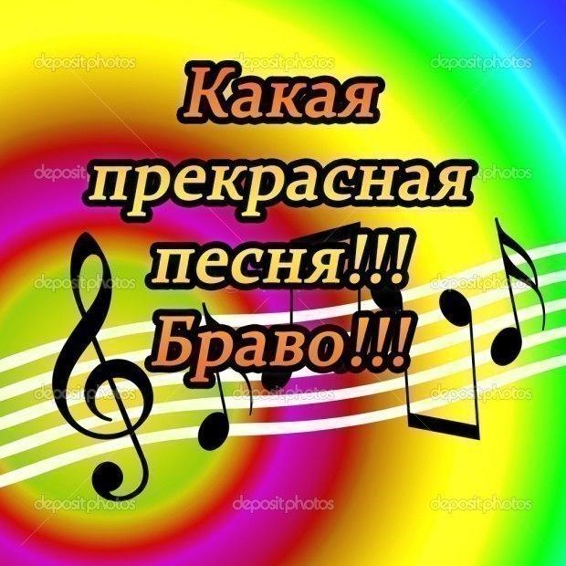 Доброе утро, прекрасная песня открытка