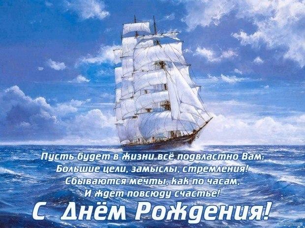 https://www.chitalnya.ru/upload3/663/7e48b9ce264b2eda722036394bdf42e5.jpg