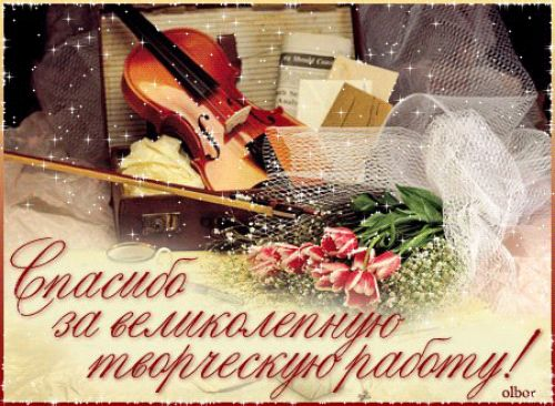 https://www.chitalnya.ru/upload3/667/dbba51ca3a2544523cca419e5dd86ab2.jpg
