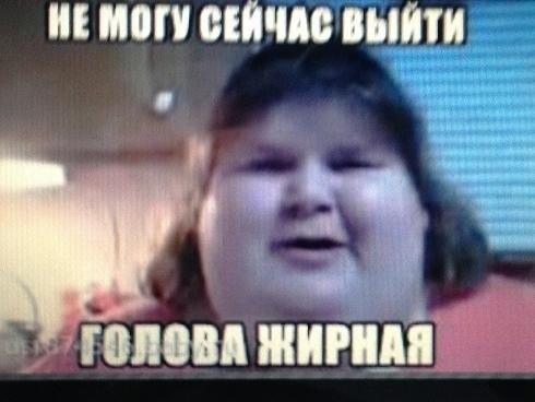 saratov-seks-na-odin-raz