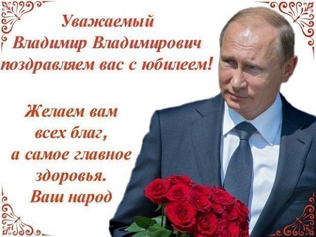 поздравления с днем рождения политических деятелей ней