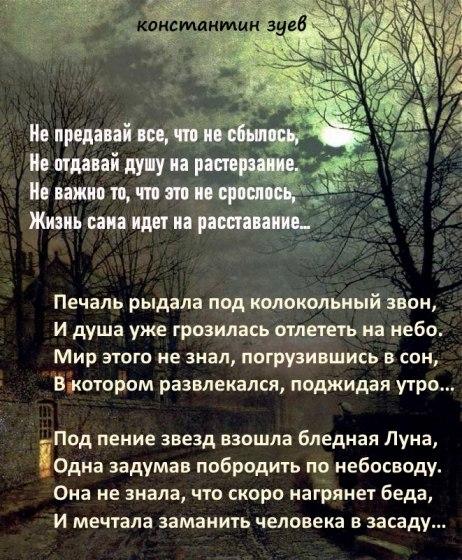 ПЕЧАЛЬ ЗЕМНАЯ...