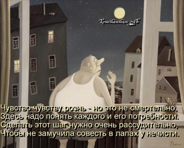 ГЛАВНАЯ ДОРОГА...