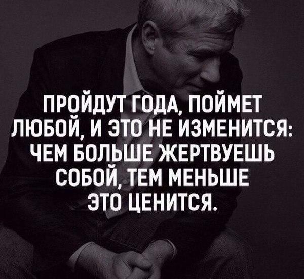 ЖЛОБСТВО...