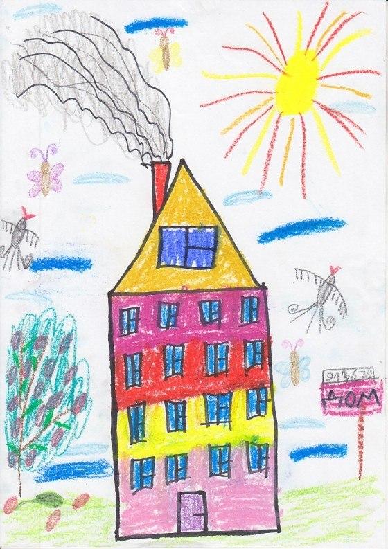 Днем рождения, картинки дом в котором я живу средняя группа