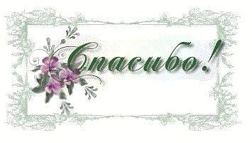 https://www.chitalnya.ru/upload3/699/243fedb1e66b27735ef21e43b5ef80fa.jpg