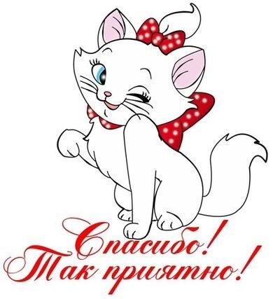 http://www.chitalnya.ru/upload3/700/ec7dcd92c0b30555fcfbdbf6146aeb0a.jpg