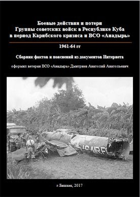 https://www.chitalnya.ru/upload3/708/edbdcc739624c3e7df5779e7aeef6918.jpg