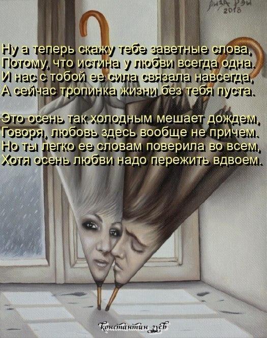 ОСЕННИЕ ХОЛОДА...