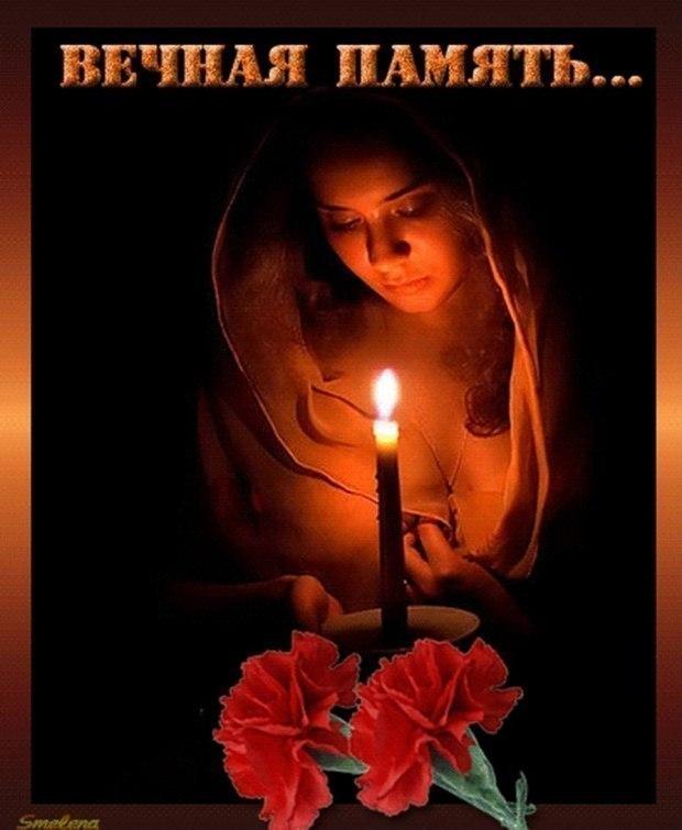 Открытка со свечой вечная память, сочельником рождеством