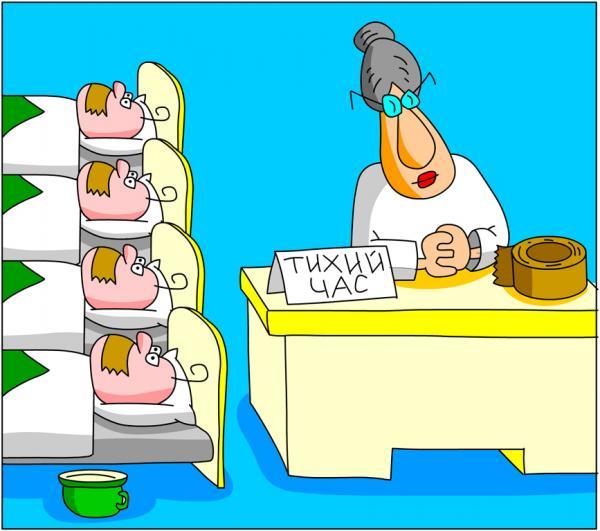 Муми-тролля, приколы в детском саду картинки