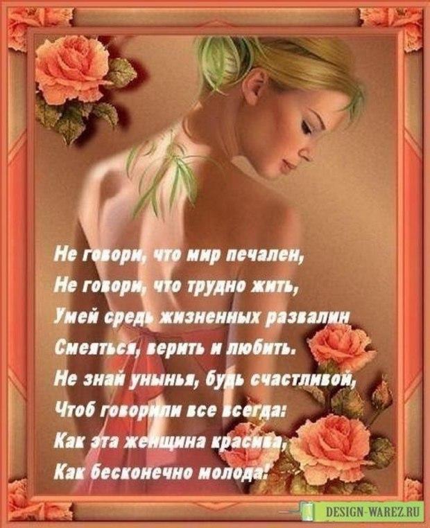 фото красивых открыток с красивыми стихами биточки можно запекать