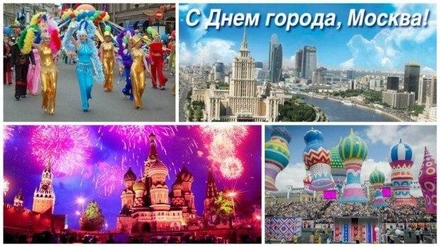 https://www.chitalnya.ru/upload3/761/74bf96fd01c8ebbc9e68b2fb74440c92.jpg