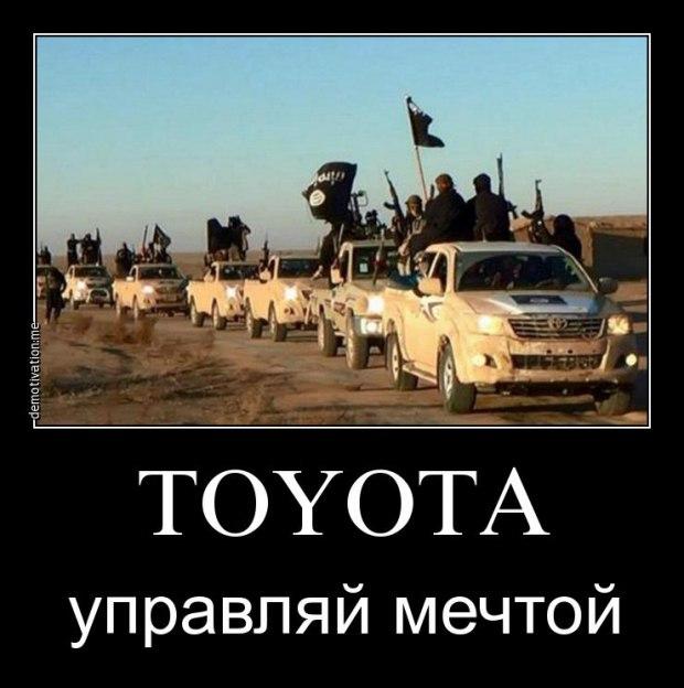 Тойота прикольные картинки