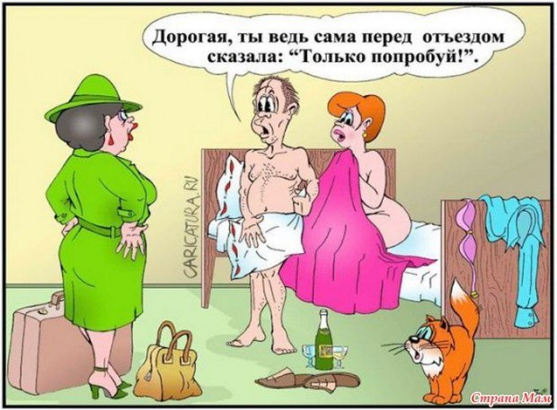 plemyannik-i-tetya-pornokomiksi