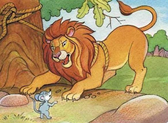 вобла лев и мышь сказка с картинками подписчиков