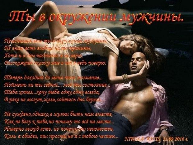 seksualniy-stishok-dlya-muzhchini
