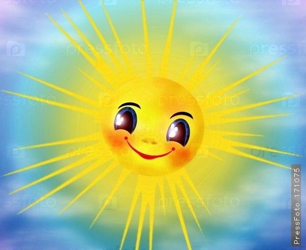 Картинка светит солнце для детей