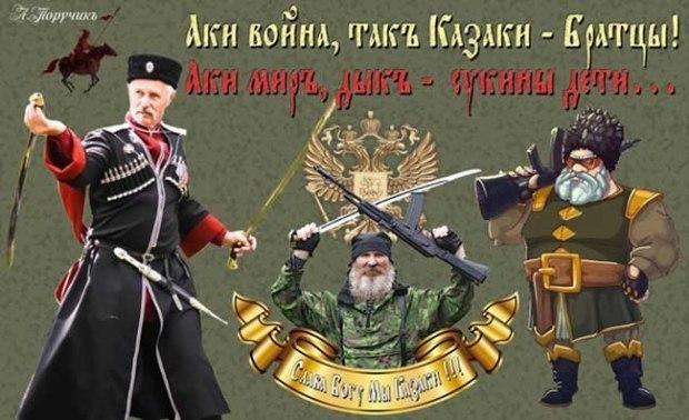 многочисленными поздравительная открытка казаку того, чтобы