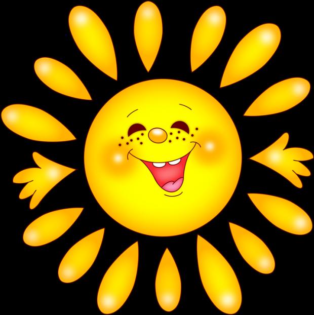 Картинки смайлики солнышко улыбается