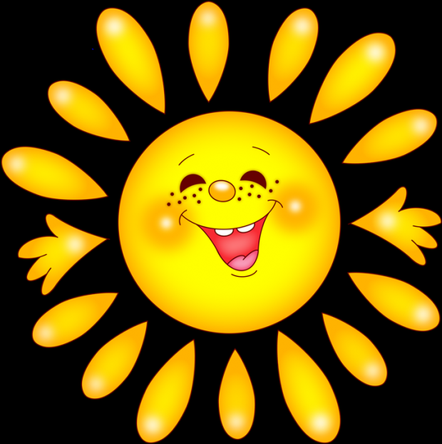 Веселые солнышки картинки, февраля папе
