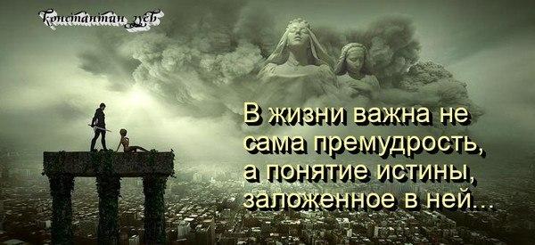 РЕАЛЬНОСТЬ...