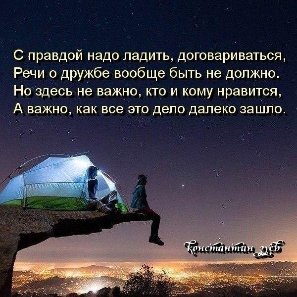 СЕРЕДИНА ЛЕТА В АФОРИЗМАХ...