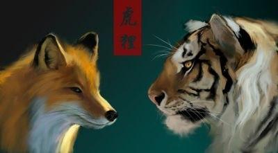 Владимир Шебзухов «Тигр и лиса»