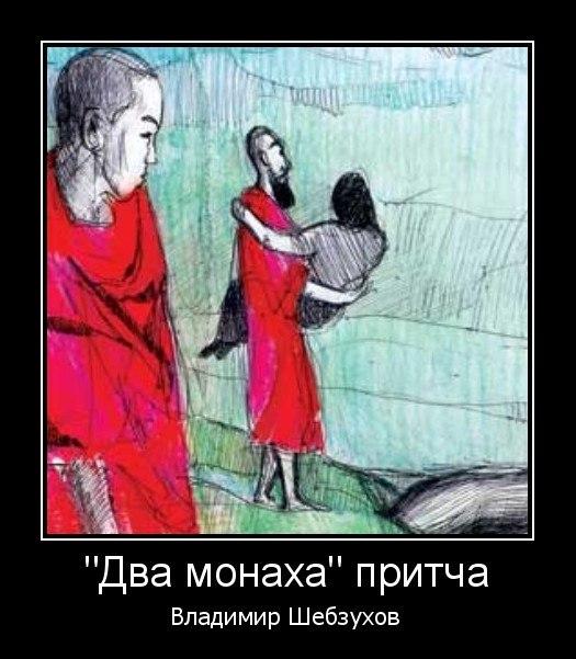 https://www.chitalnya.ru/upload3/847/d2e3ec5eacbaa4c97461e043bafbc524.jpeg