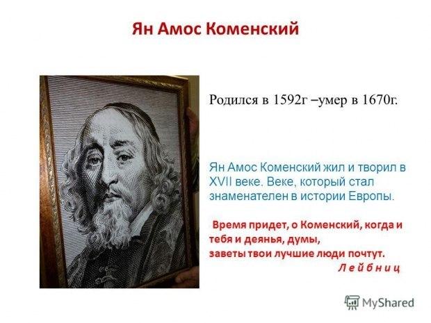 АристоПансофию первыми признают пенсионеры
