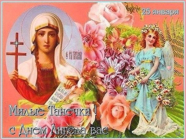 Именные открытки с днём рождения Светлана скачать
