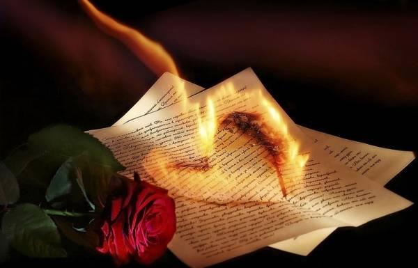 Стих дари свою любовь