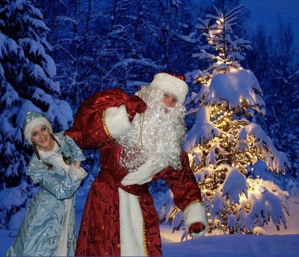 Картинка деда мороза и снегурочки в лесу