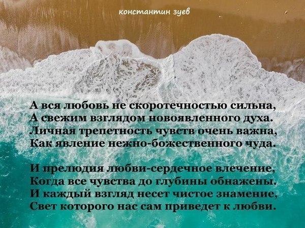 ПТИЦА ВЕЩАЯ...
