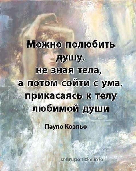 НА РАСПУТЬЕ ЛЮБОВНЫХ ДОРОГ...