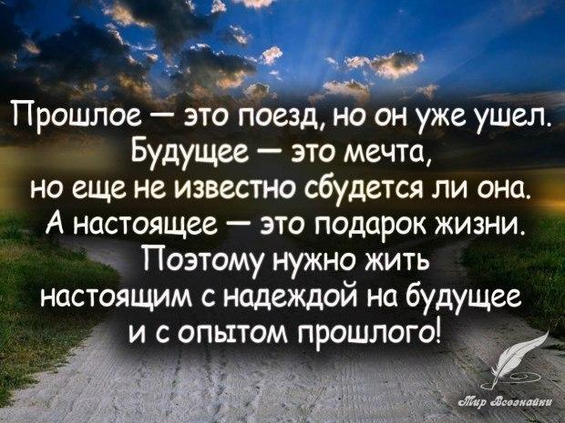 Жизнь это подарок стихи 29