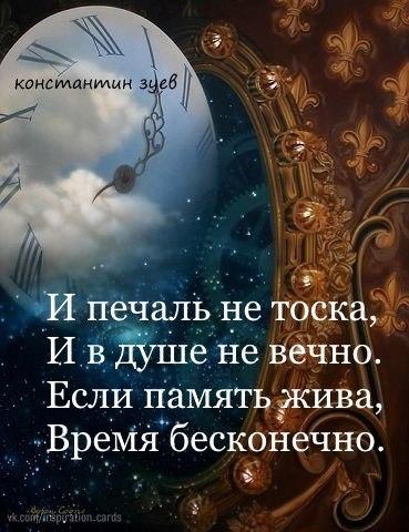 УХОДЯЩЕЕ В БЕСКОНЕЧНОСТЬ...
