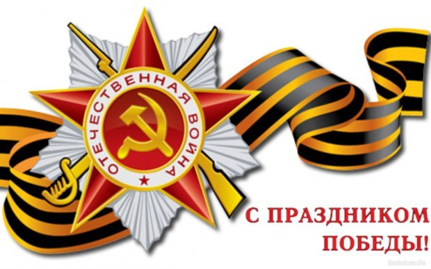 https://www.chitalnya.ru/upload3/891/47d84f5a6b3f6e88dee2754204a156da.jpg height=212