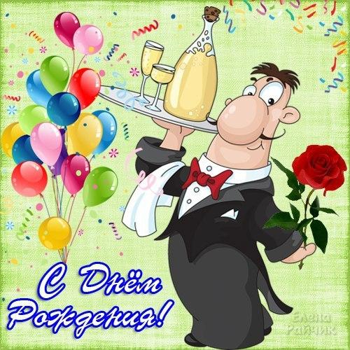 Поздравление жены друга с днём рождения