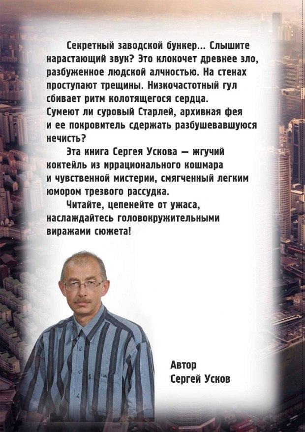 pornuha-staraya-suka-snimayut-muzhikov-na-ulitse-russkiy-tekst