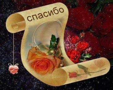 https://www.chitalnya.ru/upload3/907/1a4dc2b33866ac8079ba87b06d845862.jpg