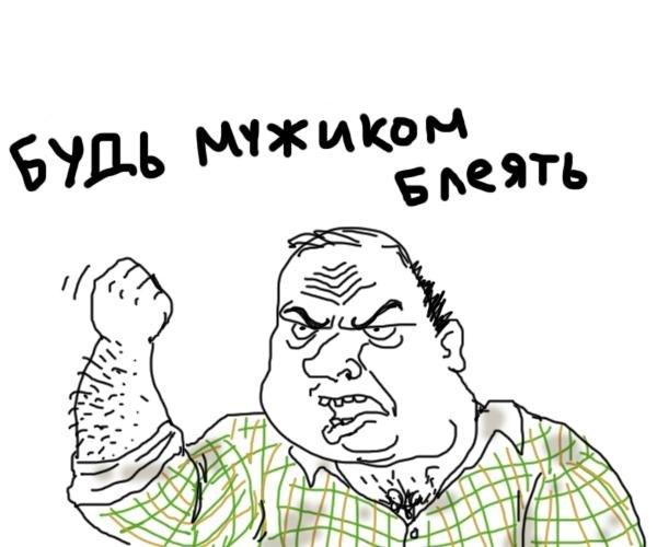 otzharil-tetyu