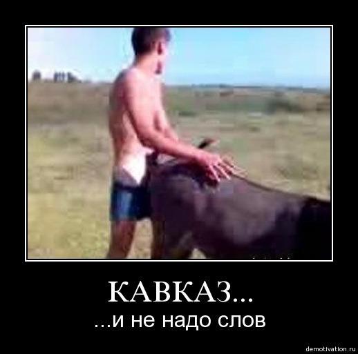 mulatka-dala-porno