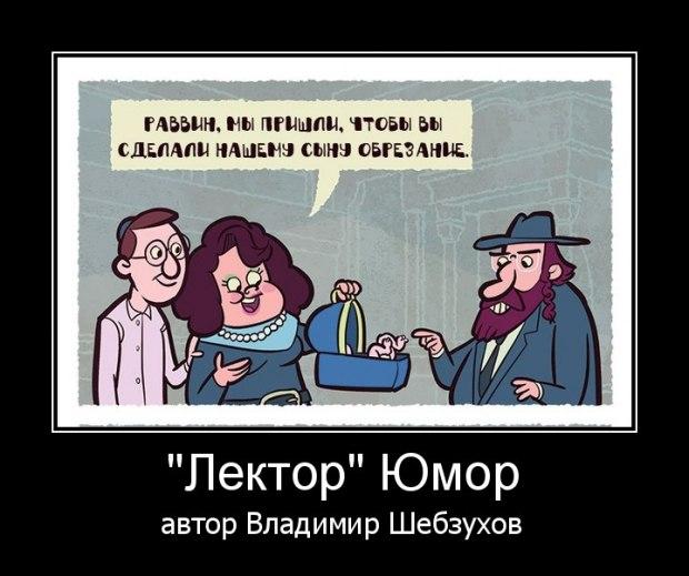 «Лектор» (Владимир Шебзухов)