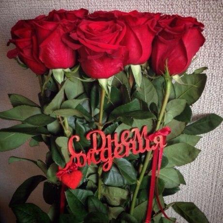 доска или букет роз для наташи картинка фоткать