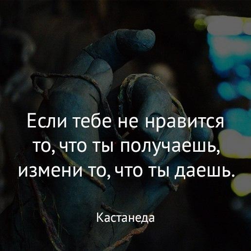В НОЧНОЙ ТИШИ...