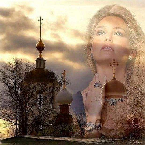 открытки на тему мой бог правильно -доброму
